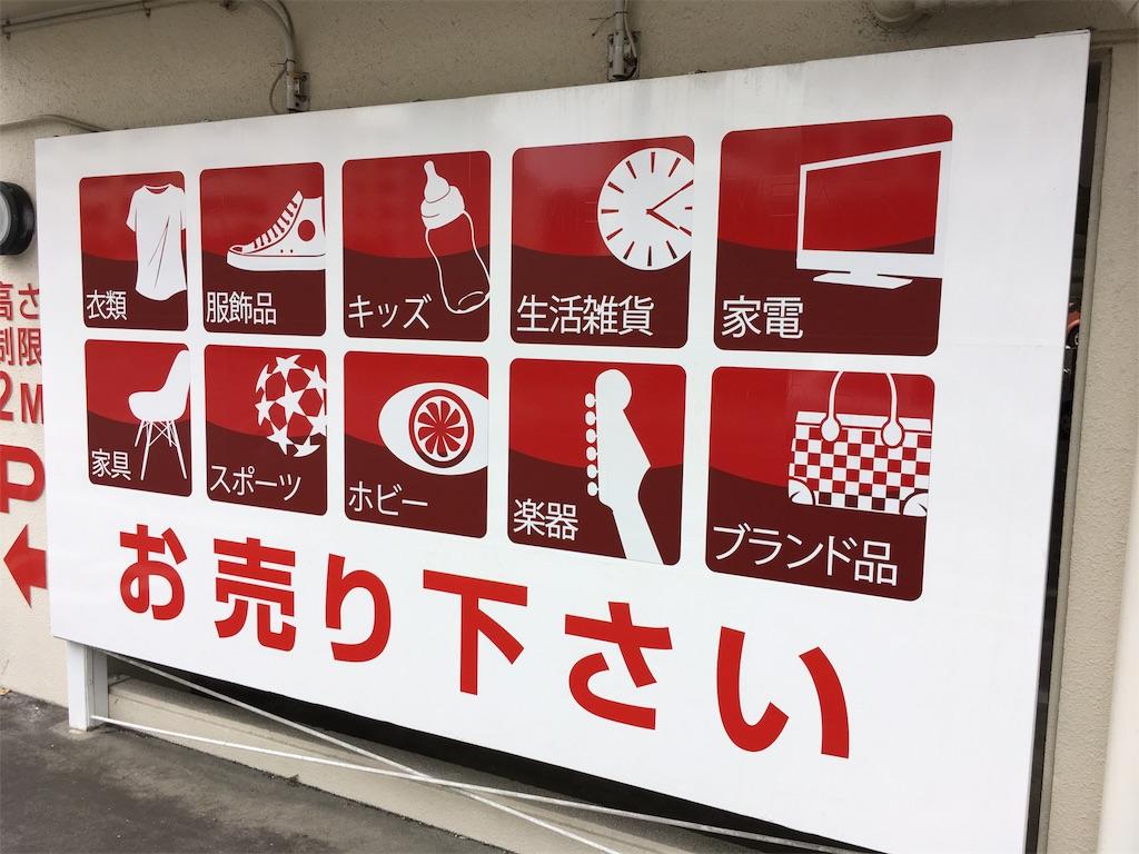 f:id:shimaken9801:20171116203502j:image