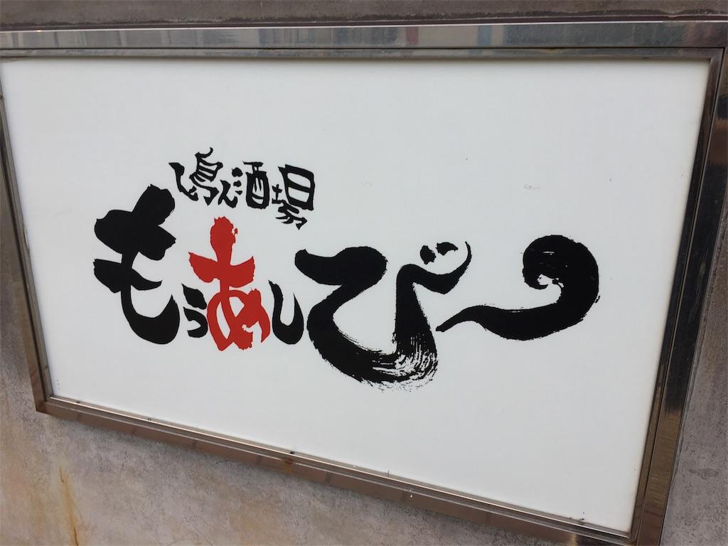 f:id:shimaken9801:20171119134140j:image