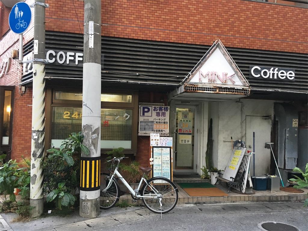 f:id:shimaken9801:20171121141611j:image