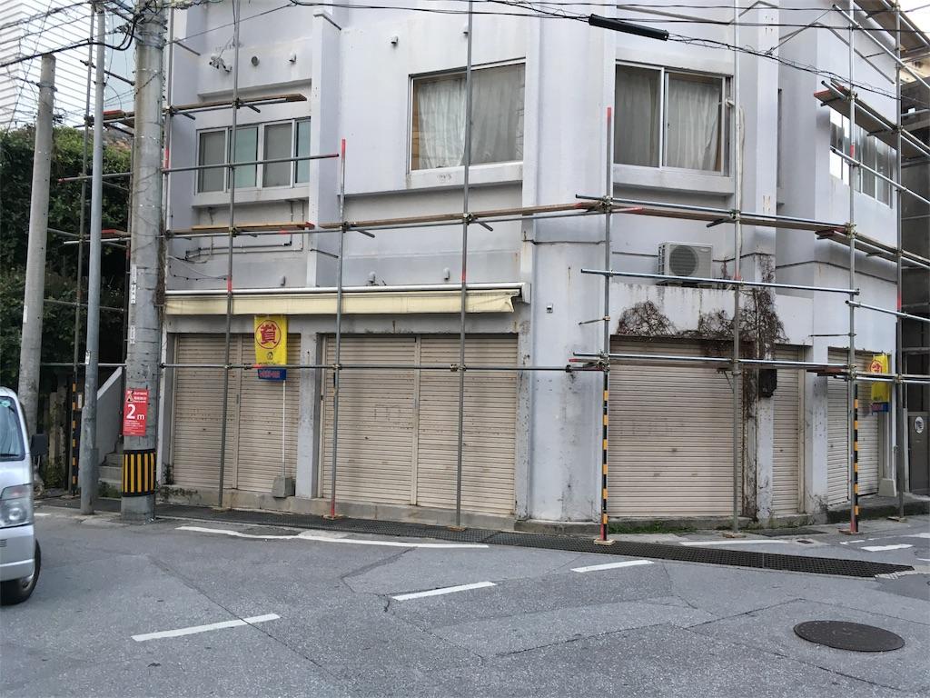 f:id:shimaken9801:20171121141703j:image
