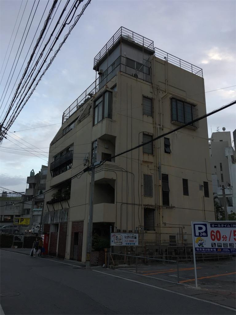 f:id:shimaken9801:20171121141808j:image