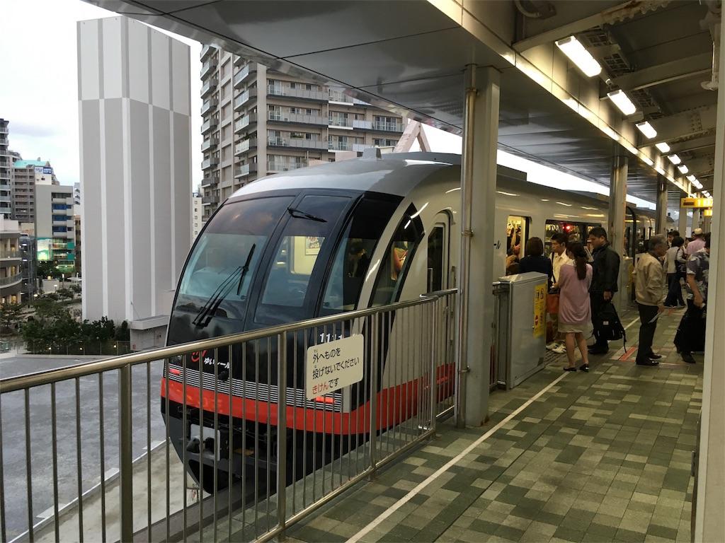 f:id:shimaken9801:20171122025353j:image