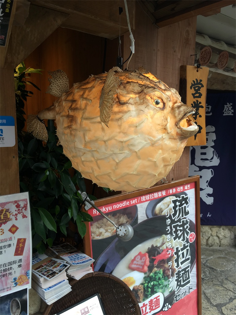 f:id:shimaken9801:20180224043425j:image