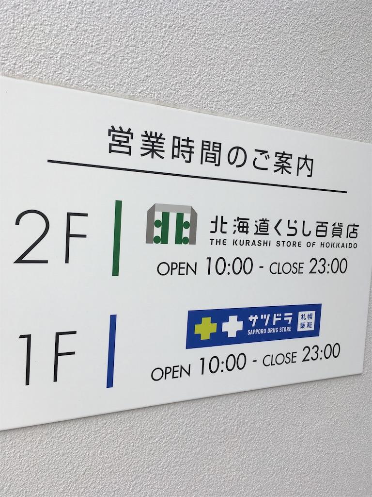 f:id:shimaken9801:20180224043751j:image