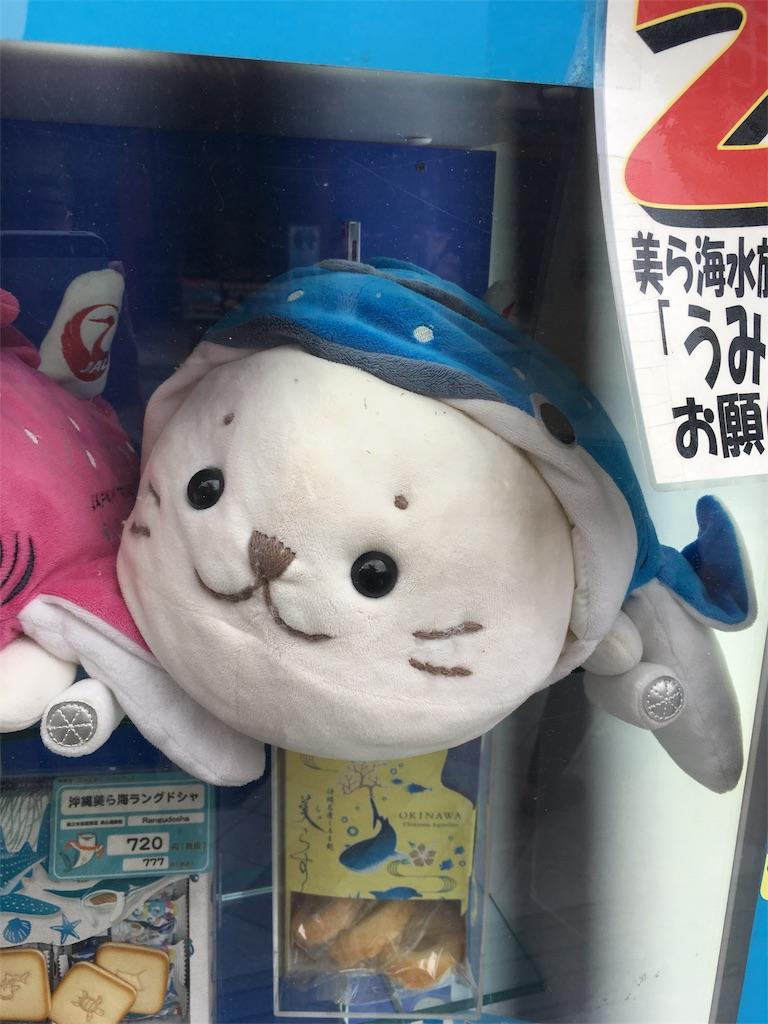 f:id:shimaken9801:20180224083047j:image