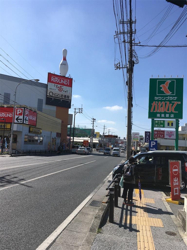 f:id:shimaken9801:20180303140055j:image