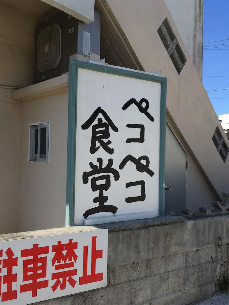f:id:shimaken9801:20180308080745j:image