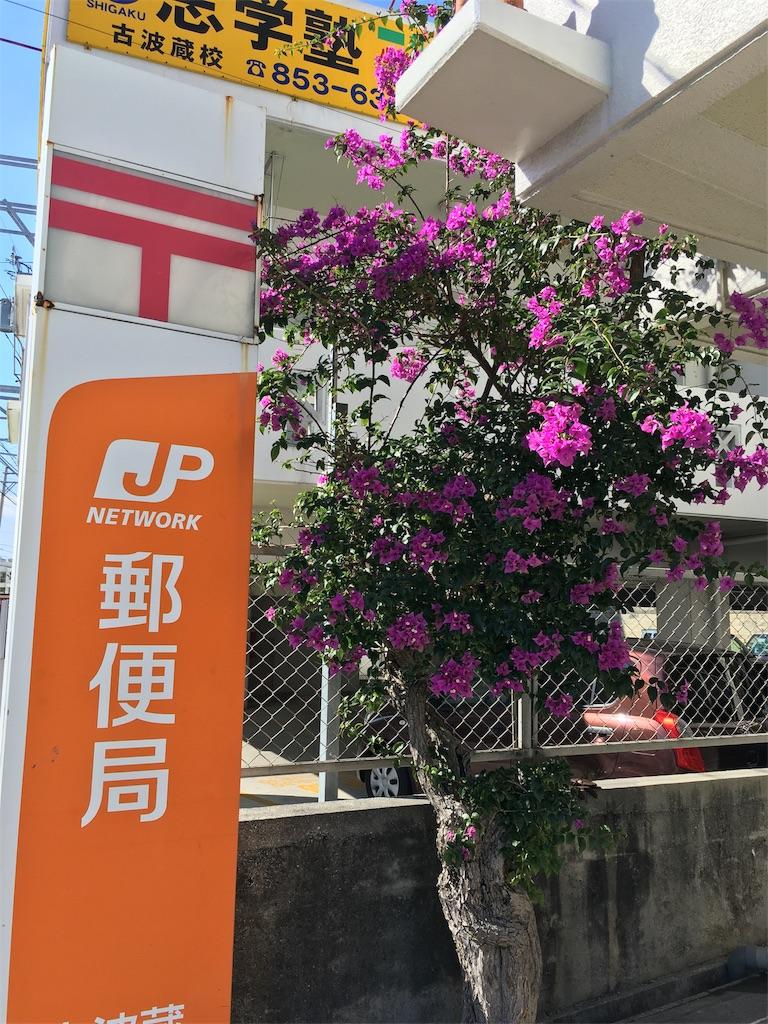f:id:shimaken9801:20180308081201j:image
