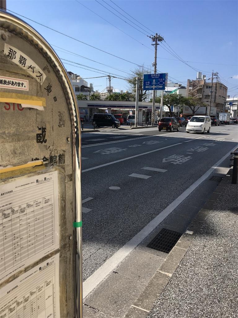 f:id:shimaken9801:20180308081322j:image
