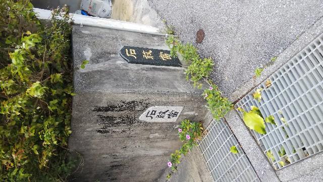 f:id:shimaken9801:20180311125614j:image