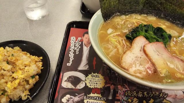 f:id:shimaken9801:20180320150342j:image