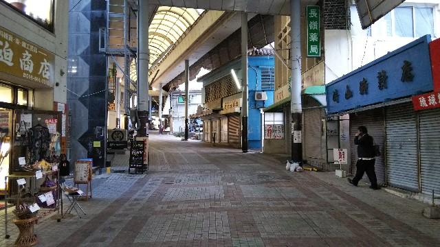 f:id:shimaken9801:20180409125309j:image