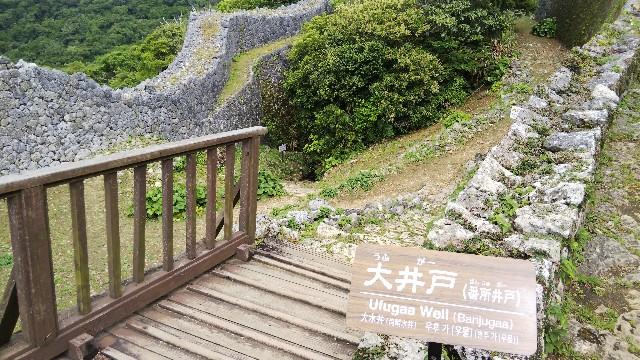 f:id:shimaken9801:20180415124111j:image