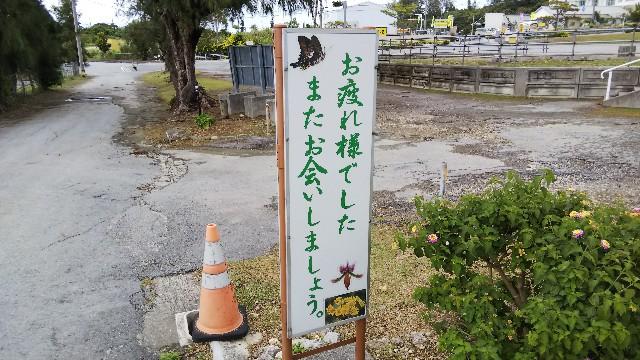 f:id:shimaken9801:20180415124849j:image