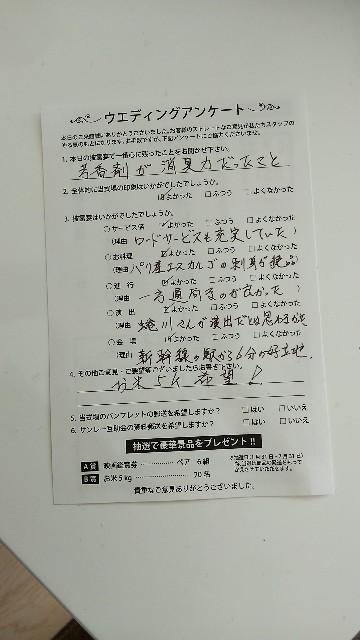 f:id:shimaken9801:20180522220308j:image