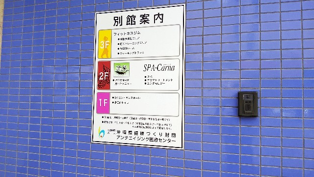 f:id:shimaken9801:20180529050159j:image