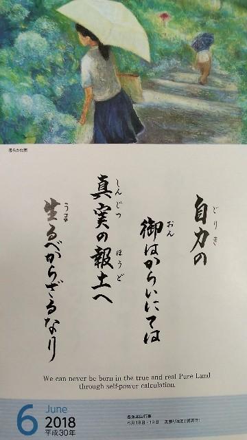 f:id:shimaken9801:20180602085356j:image