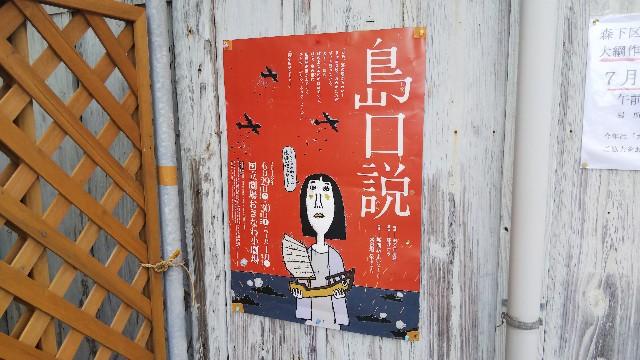f:id:shimaken9801:20180624063112j:image