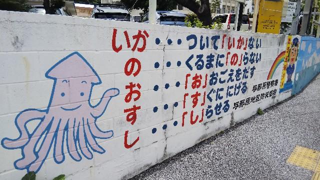 f:id:shimaken9801:20180624140614j:image