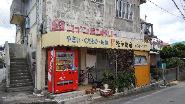 f:id:shimaken9801:20180628134635j:image