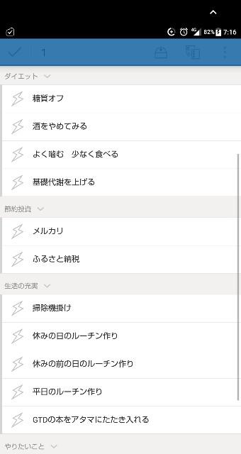 f:id:shimaken9801:20180704071759j:image