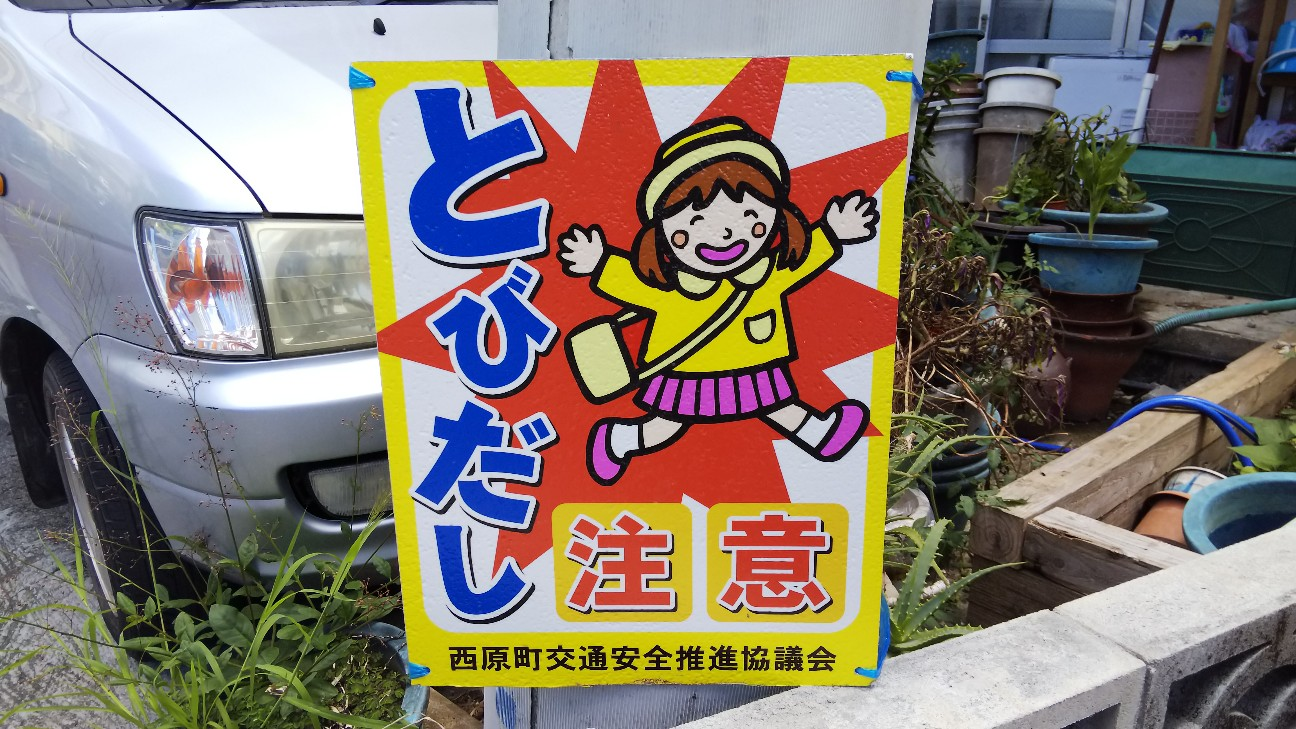 f:id:shimaken9801:20180903052029j:image