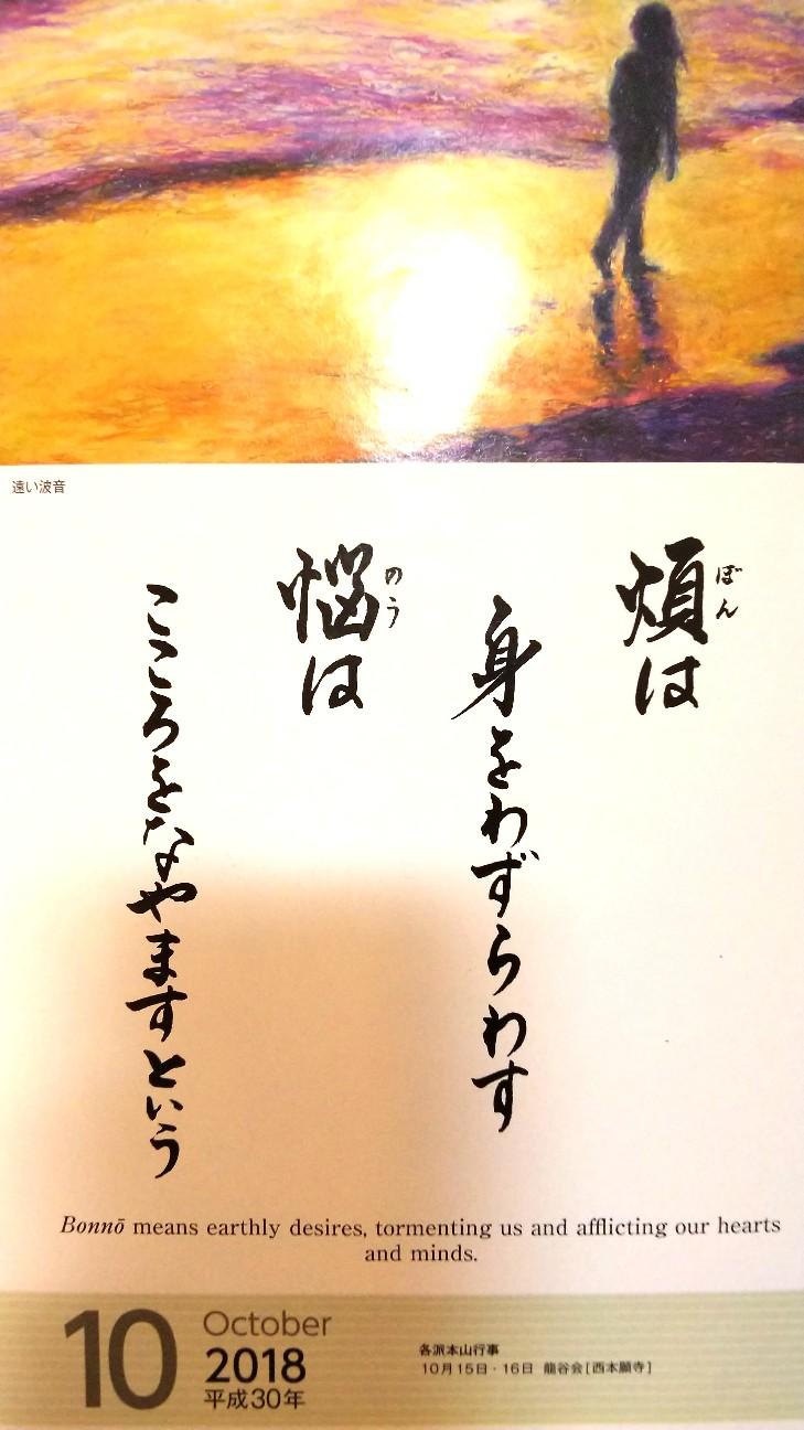 f:id:shimaken9801:20181004184753j:image