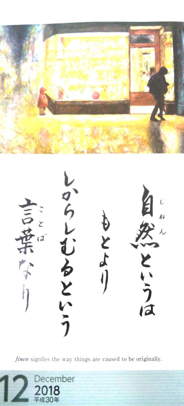 f:id:shimaken9801:20181202041514j:image