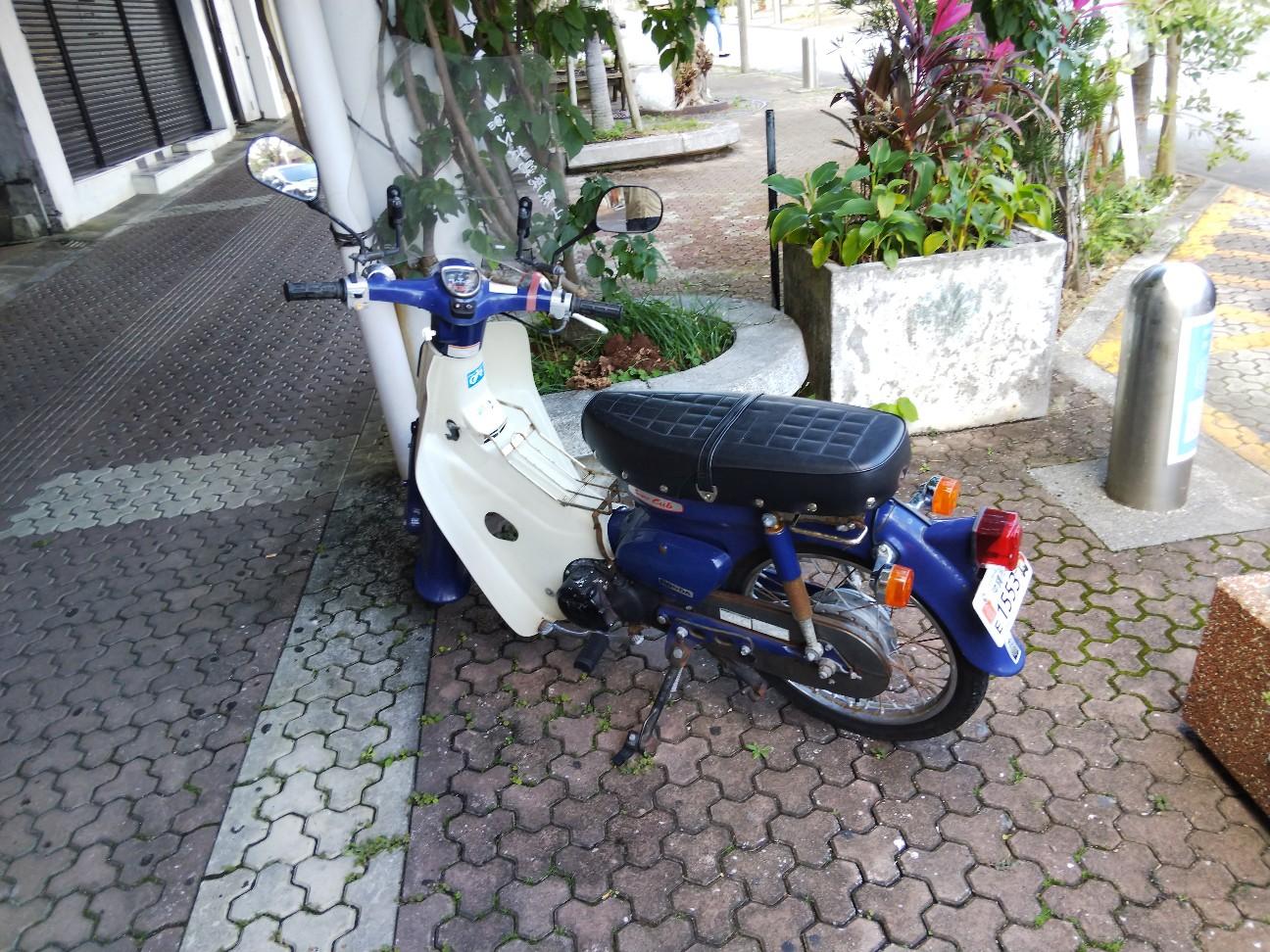 f:id:shimaken9801:20190108134854j:image