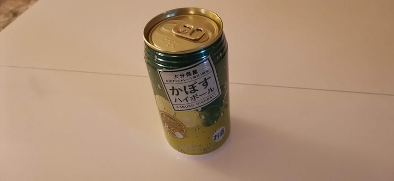 f:id:shimaken9801:20201128222110j:plain