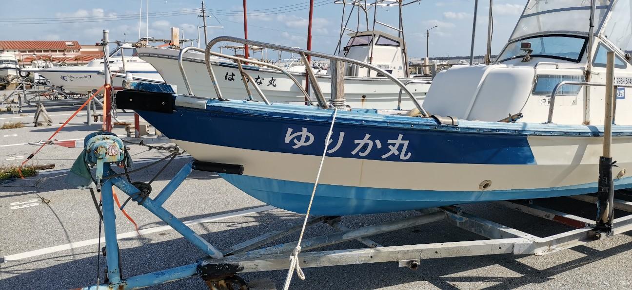 f:id:shimaken9801:20201129123330j:image