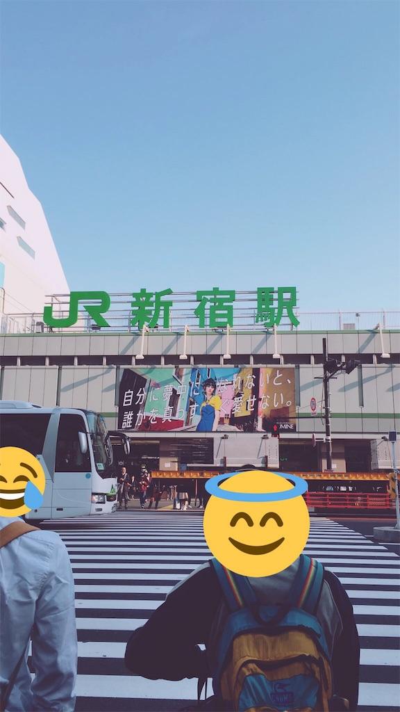 f:id:shimako_0110:20170415201432j:image