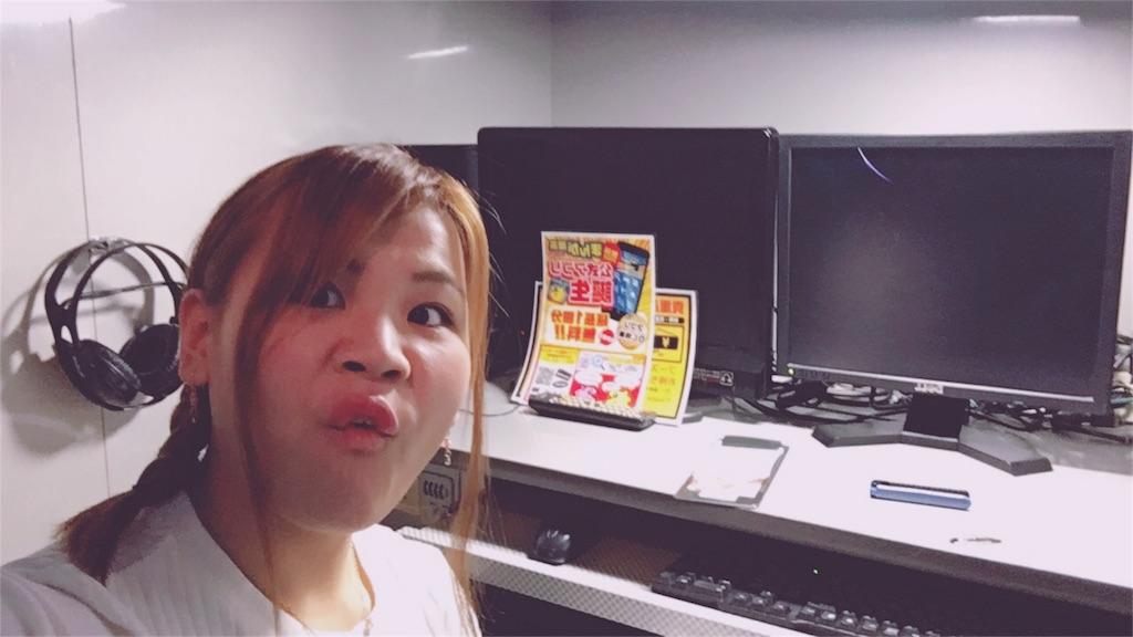 f:id:shimako_0110:20170415201903j:image