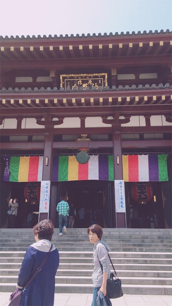 f:id:shimako_0110:20170415202256j:image