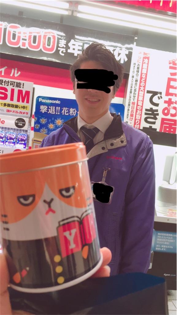 f:id:shimako_0110:20170415204730j:image