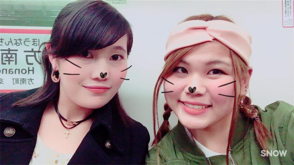 f:id:shimako_0110:20170415204943j:image