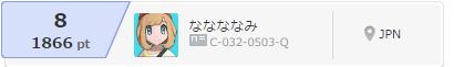 f:id:shimakohoko:20170307154020p:plain