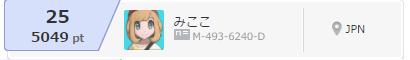 f:id:shimakohoko:20170615222524p:plain