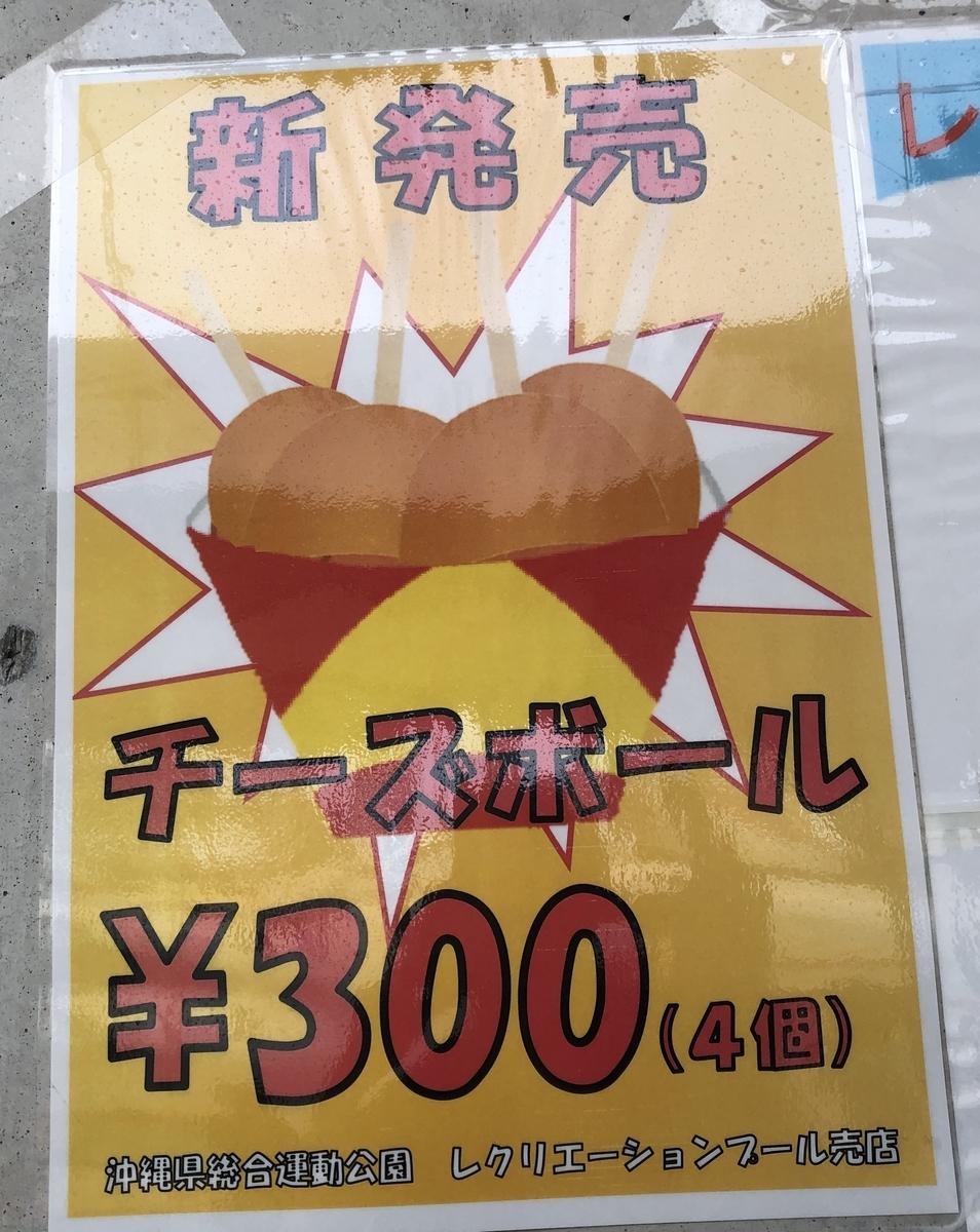 f:id:shimakomama:20190816103412j:plain