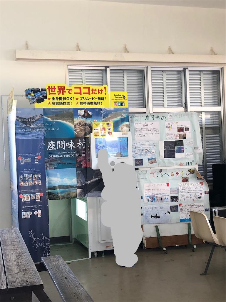 f:id:shimakomama:20190901073318j:image