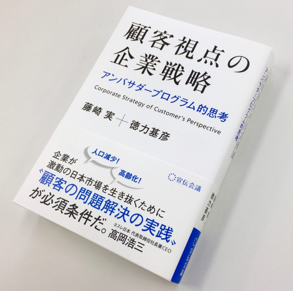 f:id:shimakoo1:20170305035008j:plain