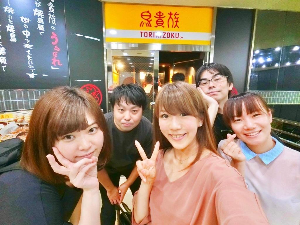 f:id:shimakoo1:20170705235133j:plain