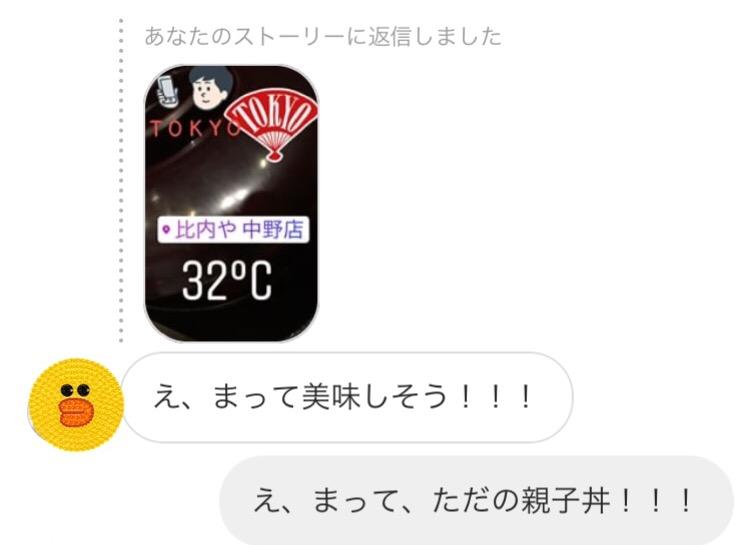 f:id:shimakoo1:20170719023843j:plain