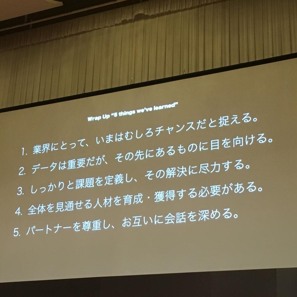 f:id:shimakoo1:20170806013844j:plain
