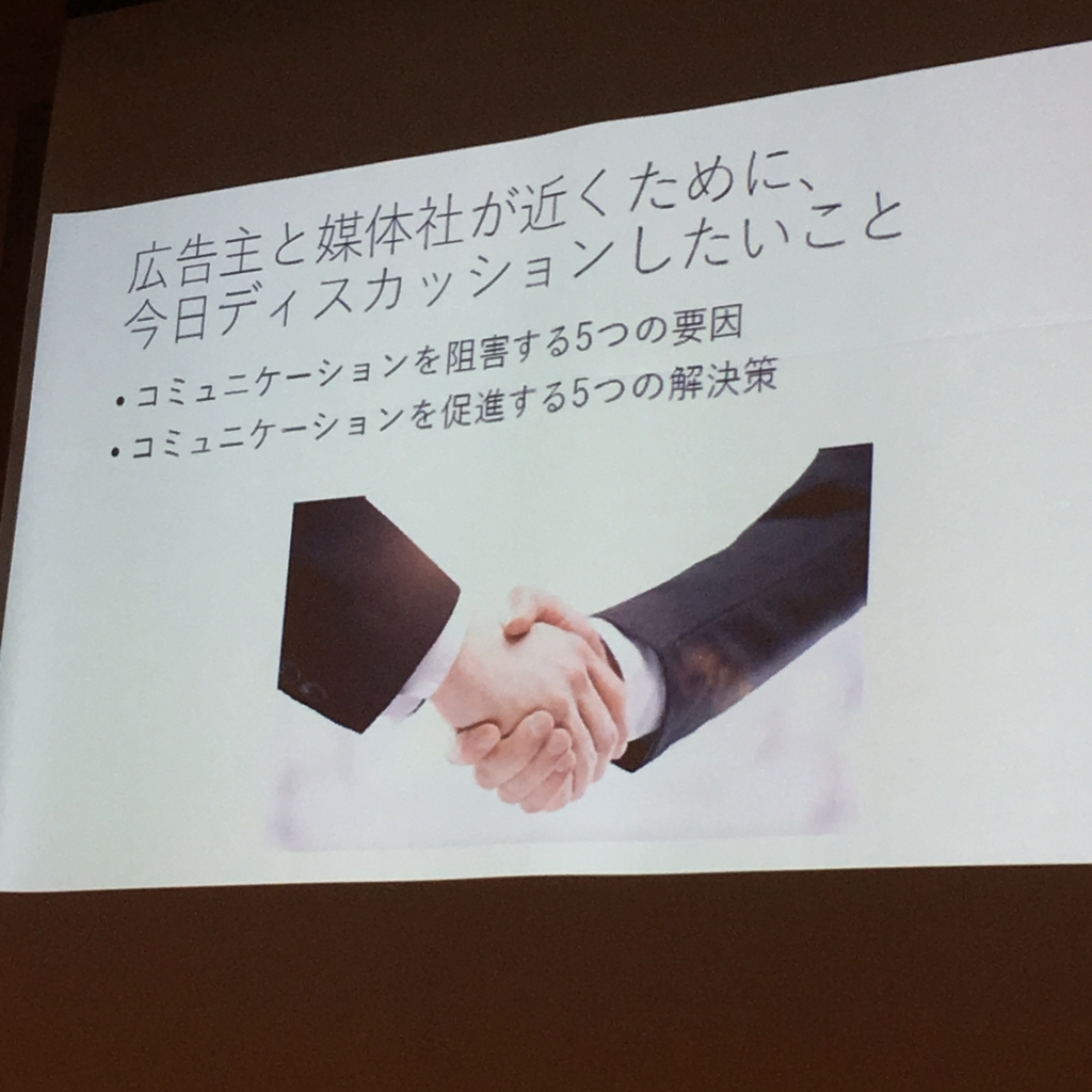 f:id:shimakoo1:20170806100124j:plain