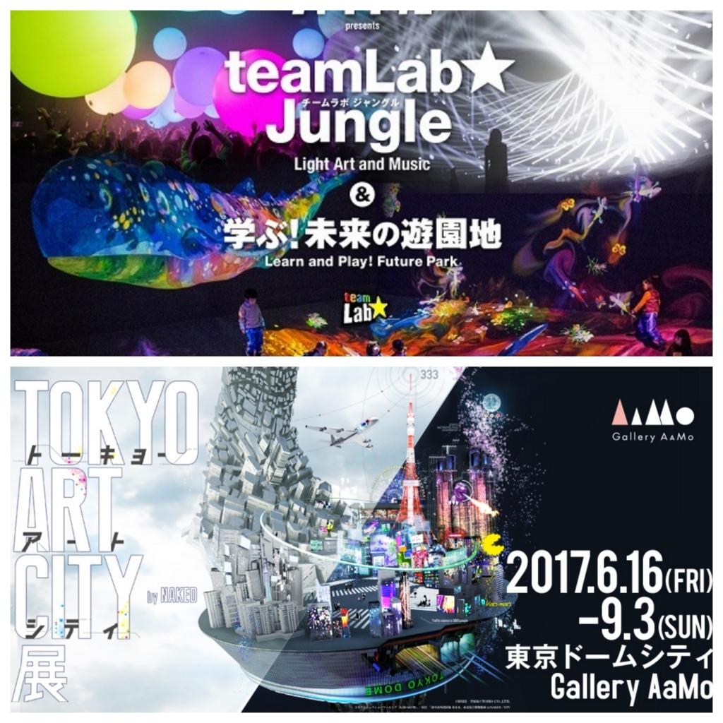 f:id:shimakoo1:20170829004916j:plain
