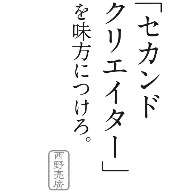 f:id:shimakoo1:20171008230225p:plain