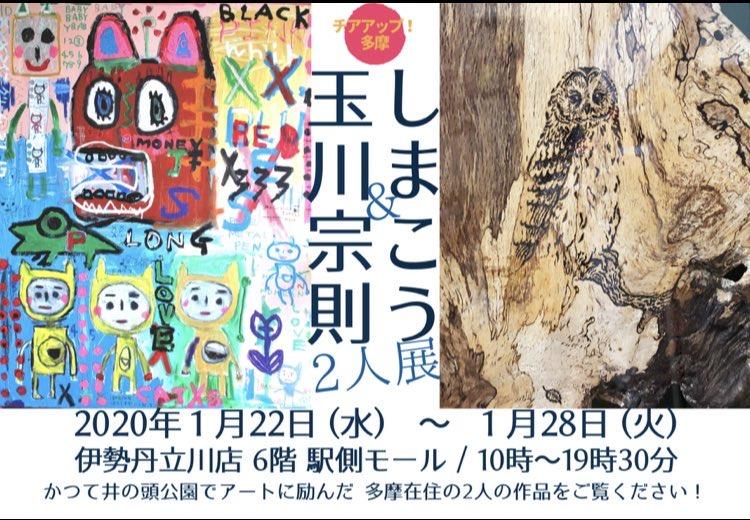 f:id:shimakou35:20200121172439j:plain