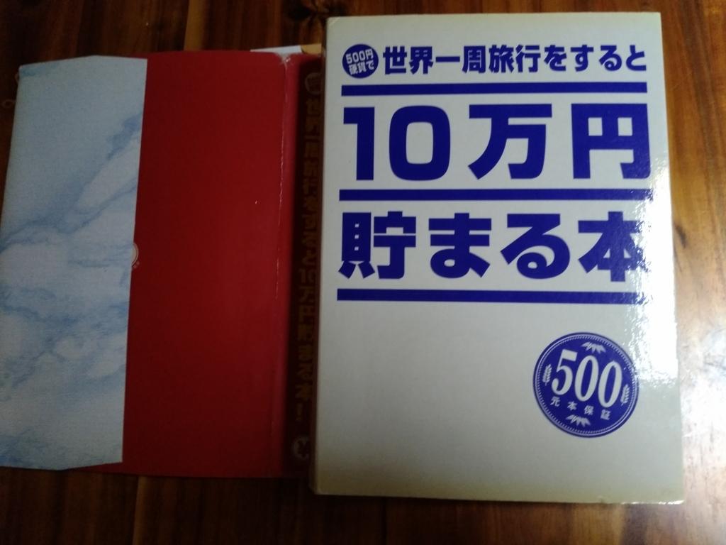f:id:shimakumasan:20180412113434j:plain