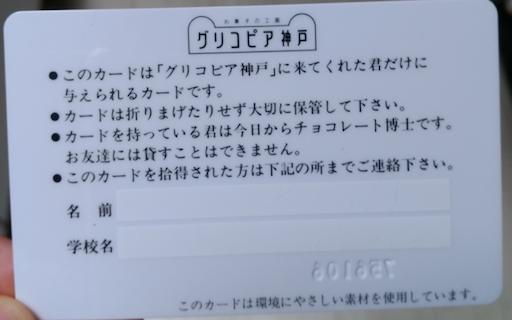 f:id:shimakumasan:20180428002235p:plain